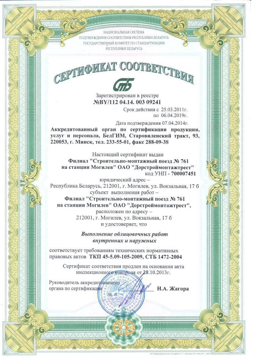sertificate10