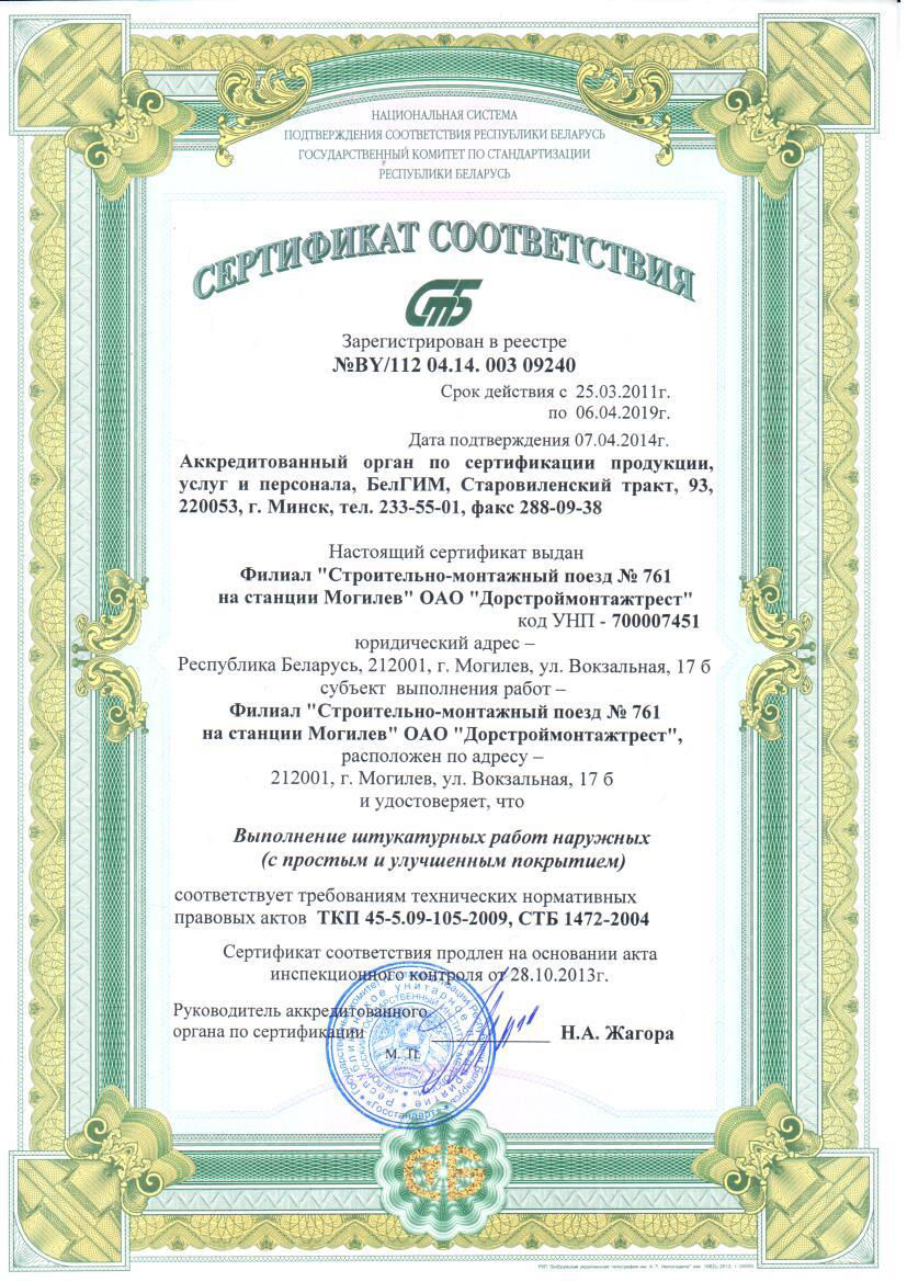 sertificate11