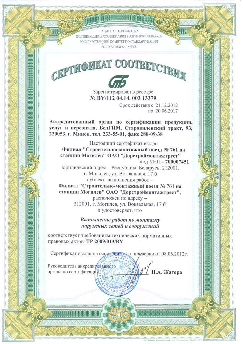sertificate12