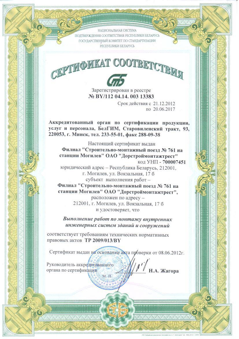 sertificate13