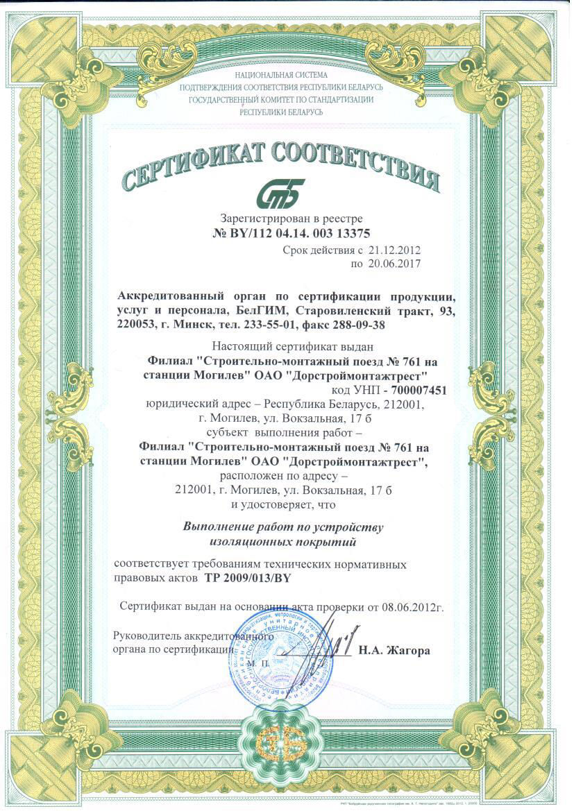 sertificate17