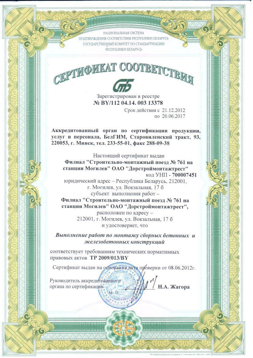 sertificate19