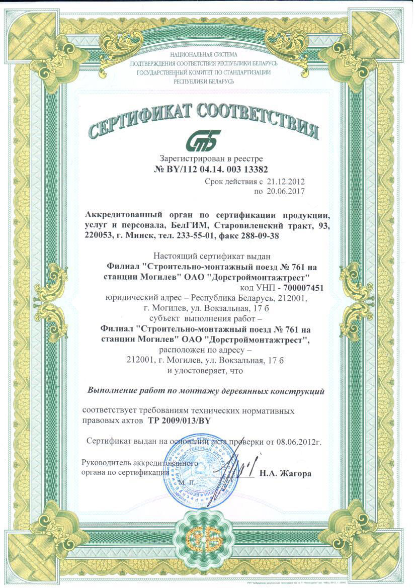 sertificate21