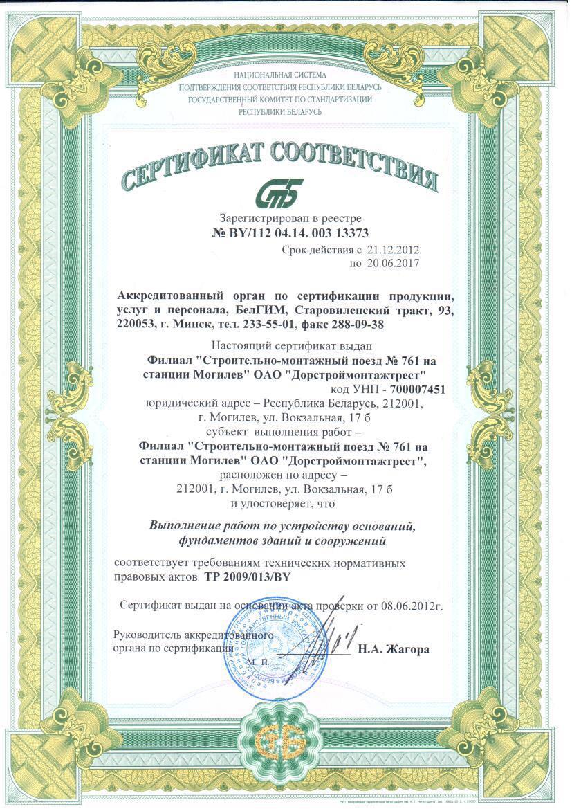 sertificate23