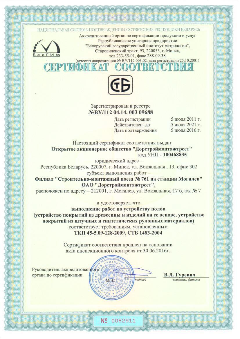 sertificate3
