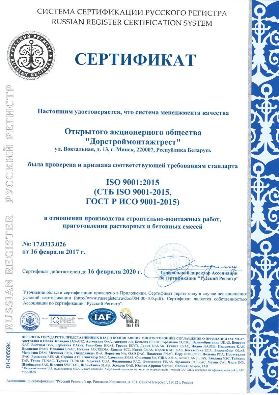 sertificate31