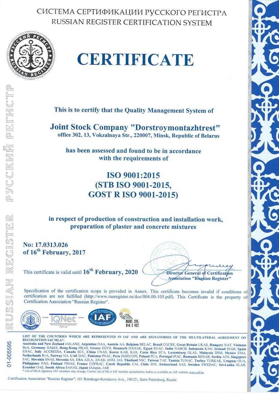 sertificate32