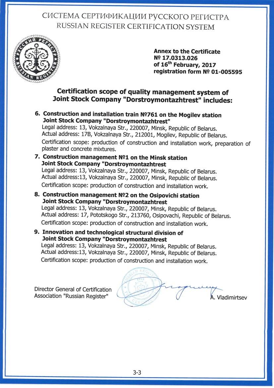 sertificate38