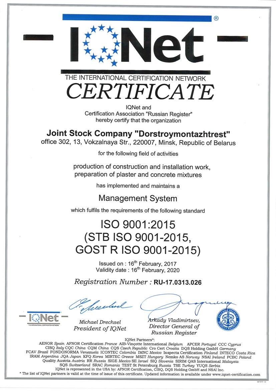 sertificate39
