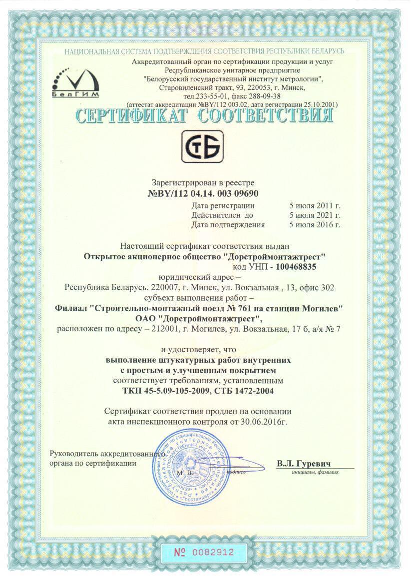 sertificate4