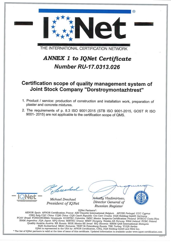 sertificate40