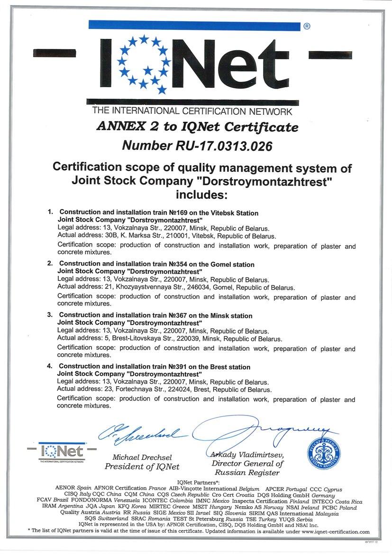 sertificate41