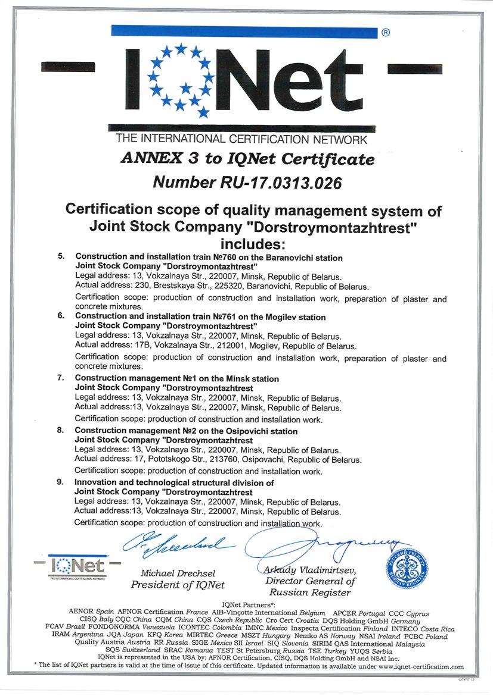 sertificate42