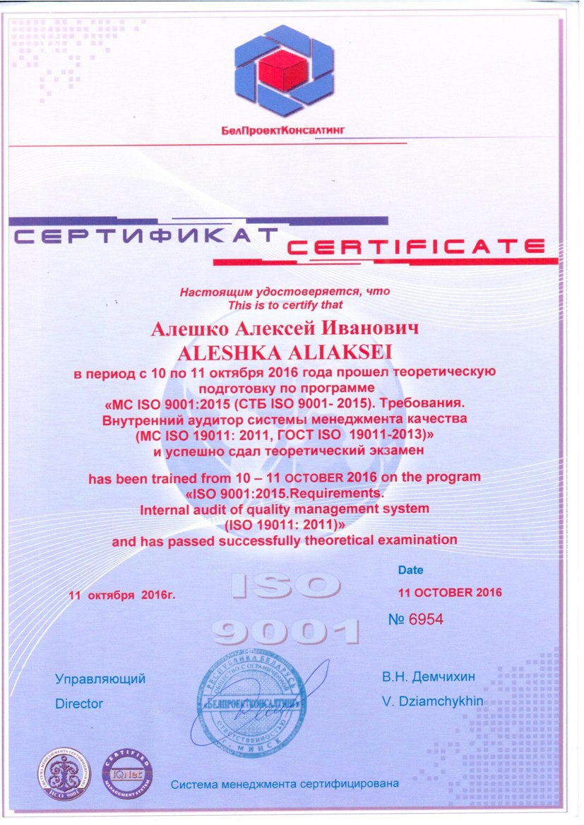 sertificate43