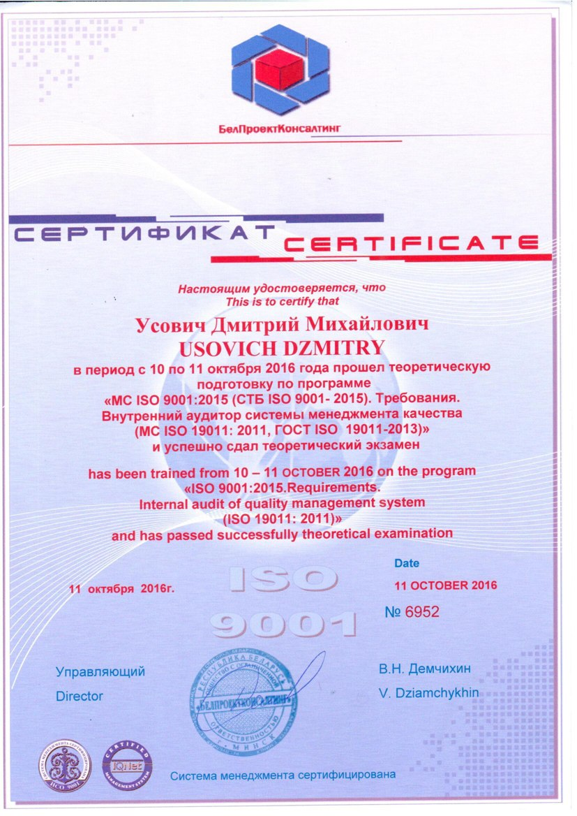 sertificate44