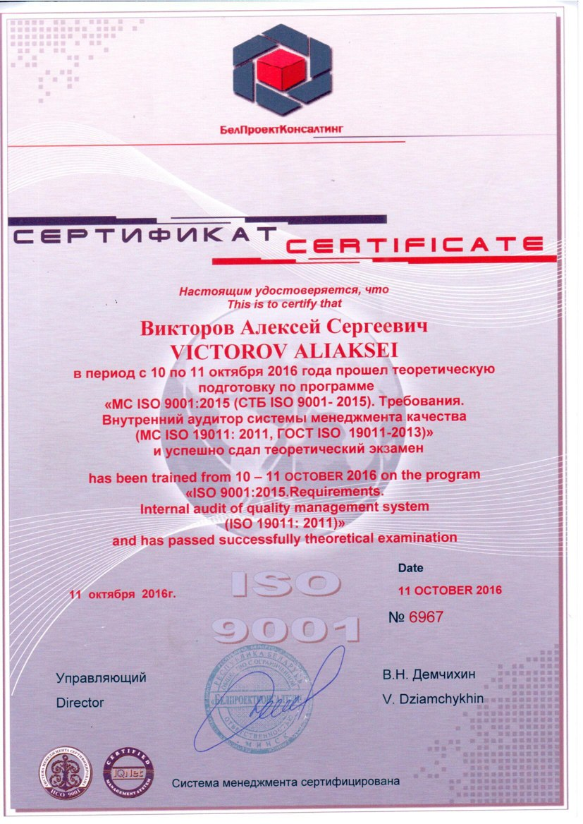 sertificate45