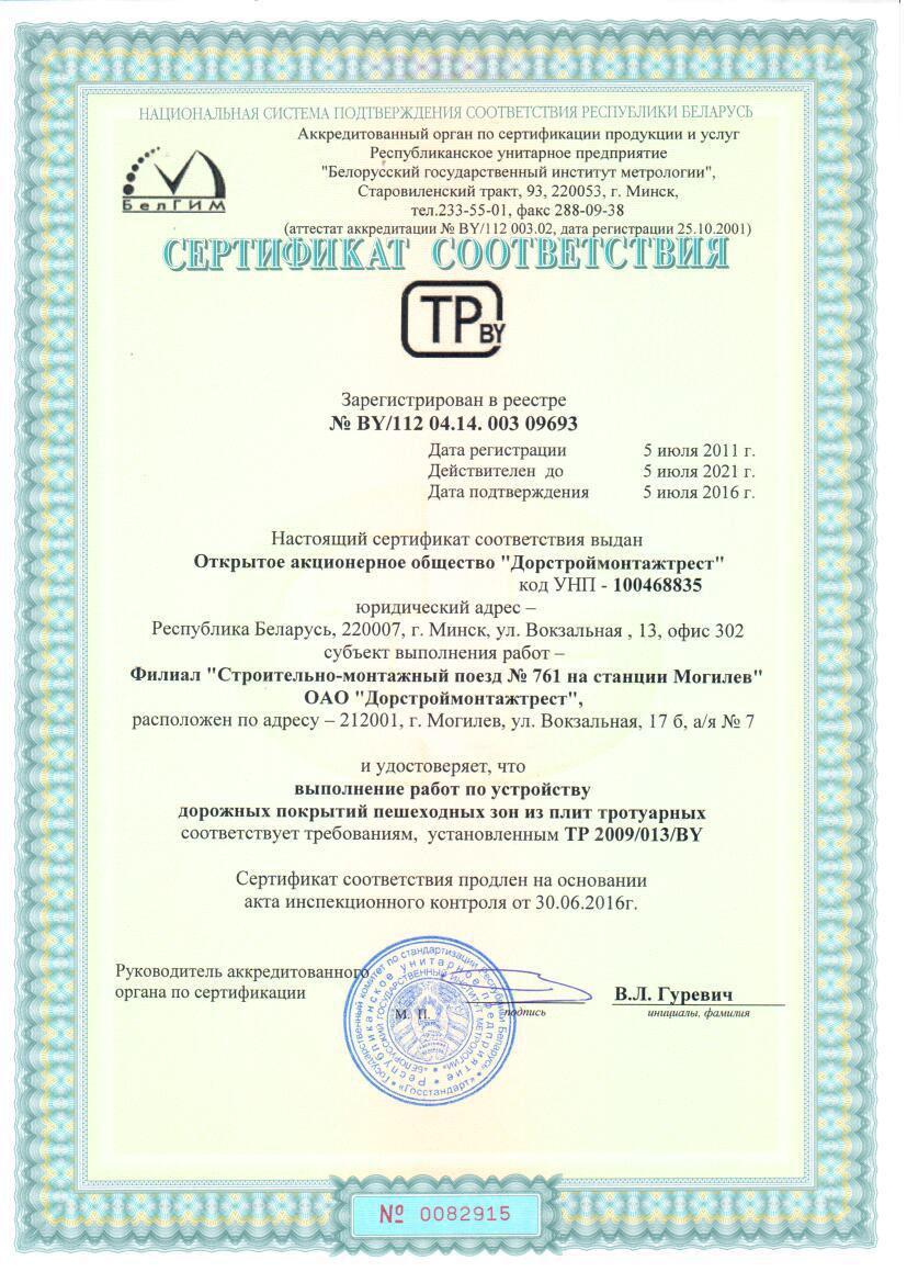 sertificate7