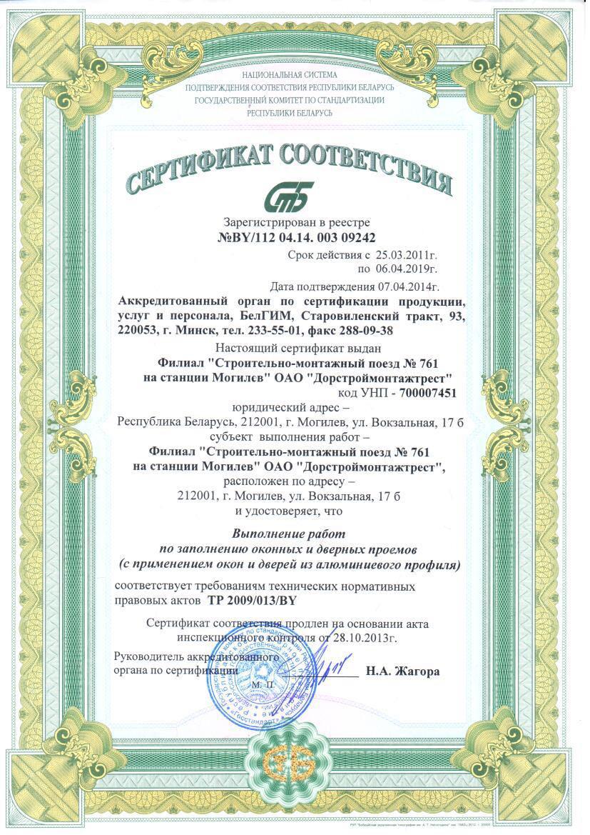 sertificate8